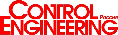 Control Engineering Россия